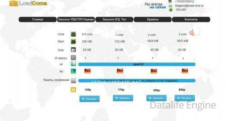 Русский двиок фото хостинга server 2008 vpn сервер