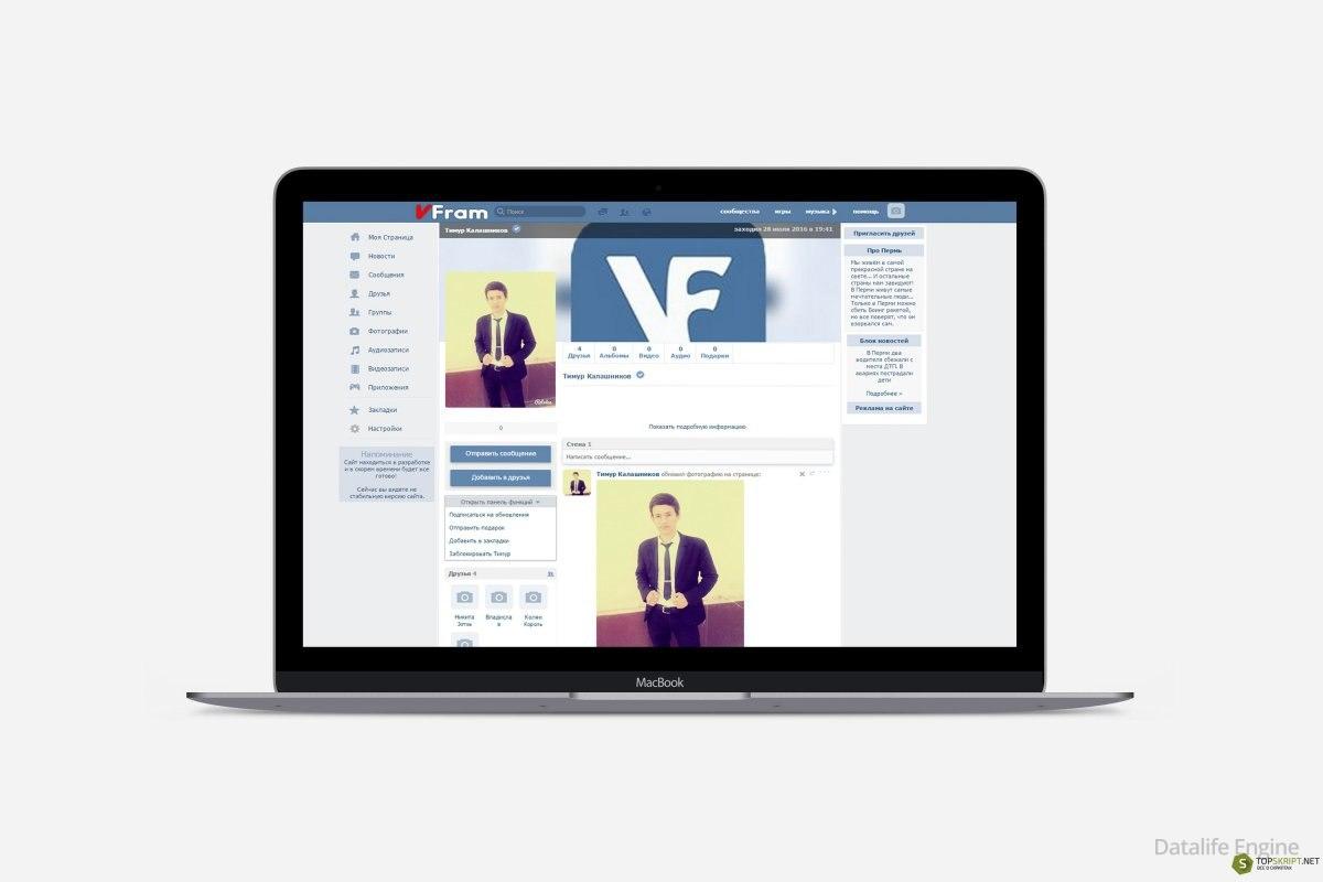 CMS для социальной сети Vii Engine CMS