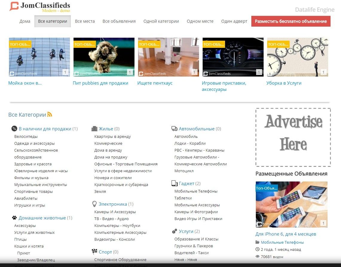 Classifields ru доска объявлений дать бесплатное объявление о продаже хим сырья