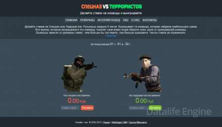 лотерея кс го от 1 рубля ставки