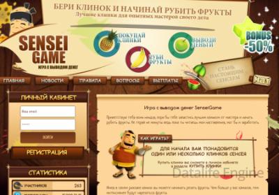 продам скрипт казино на английском