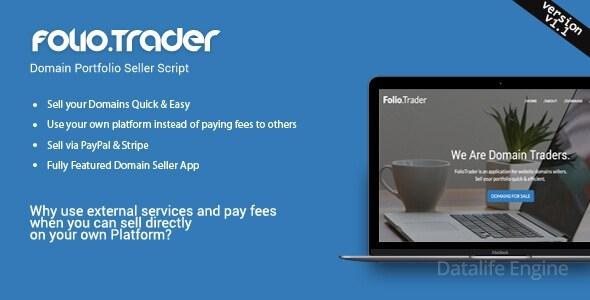 FolioTrader - скрипт по продаже доменов