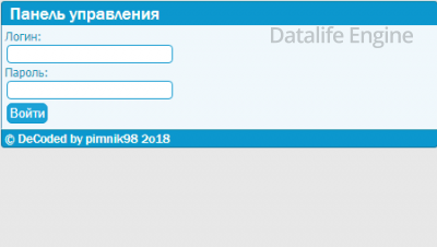 Панель ISPmanager mobile Оригинал