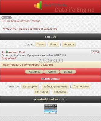 Топ рейтинг (RekZon.RU)