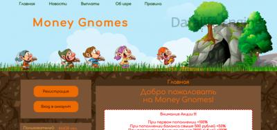 ferma money игра с выводом денег